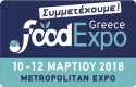 Visit us at Food Expo 2018